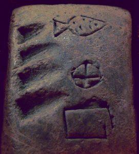 Kleitablet met proto-spijkerschrift (ca. 3200 v.Chr.), Vorderasiatisches Museum, Berlijn
